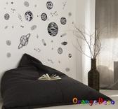 壁貼【橘果設計】太空星球 DIY組合壁貼 牆貼 壁紙 室內設計 裝潢 無痕壁貼 佈置