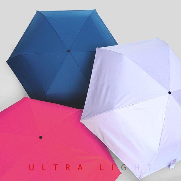 (天氣即時預報聯名商品)(現貨)  BGG 時尚晴羽傘 羽量極超輕手開傘 | OS小舖