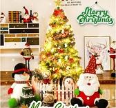 24小時現 貨聖誕裝飾品聖誕節禮物聖誕節裝飾聖誕樹套餐1.8米家用1.5米聖誕樹 現貨