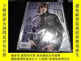 二手書博民逛書店hit輕音樂罕見2007年8月號上、9月號上 2本合售 未開封 89-1Y20079