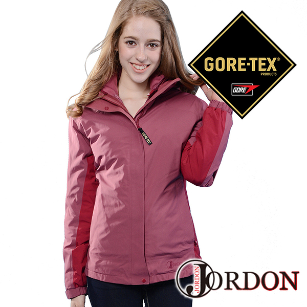 Jordon 橋登 女 GORE-TEX二件式外套(內件 JIS90/10 精選鵝絨外套)『栗紅』 1096 |防風防水外套