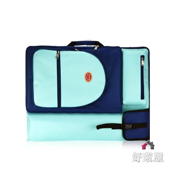 美術畫包畫板包4k防水帆布畫板袋畫架畫板美術包素描畫袋寫生袋素描畫板包 交換禮物