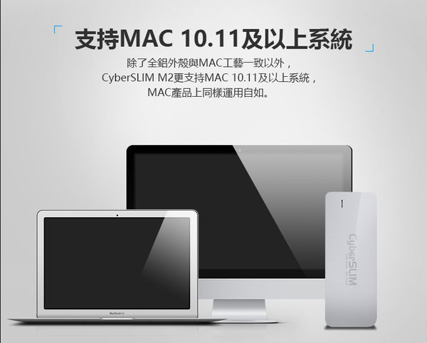 CyberSLIM  M2 固態硬碟外接盒USB3.1 Type-C  福利品 外盒有受損
