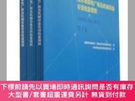簡體書-十日到貨 R3YY【壓水堆核電廠核島機械設備在役檢查規則(全三冊)】 9787543951822 上海