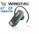 WINDTAC WT-03 立體聲藍牙耳...
