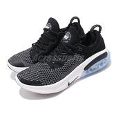 Nike 慢跑鞋 Wmns Joyride Run FK 黑 白 女鞋 運動鞋 【ACS】 AQ2731-001