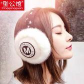 耳套耳罩保暖女護耳朵罩耳包冬季潮流耳捂子耳暖韓版可愛冬天韓國 喵小姐