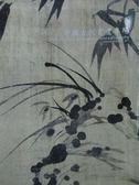 【書寶二手書T4/收藏_XBN】浙南拍賣2011春季拍賣會_中國古代書畫專場_2011/8/27