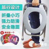 坐便椅老人可折疊孕婦坐便器家用蹲廁簡易便攜式移動馬桶座便椅子-奇幻樂園