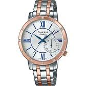 【台南 時代鐘錶 CASIO】SHEEN 宏崑公司貨 SHE-3046SGP-7B 蜜桃金優雅時尚晶鑽腕錶