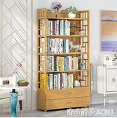 書架置物架落地簡易客廳家用小書櫃學生臥室省空間多功能組合書櫃 青木鋪子