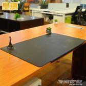 商務辦公桌墊書桌墊寫字桌墊電腦桌墊鼠標墊子辦公墊皮墊台墊板        時尚教主
