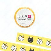 大頭貓貓/紙膠帶【Fuwari 伊予和紙】