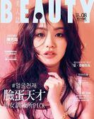 BEAUTY美人誌 8月號/2018 第213期(多款封面隨機出貨)