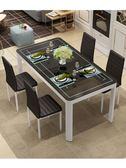 餐桌餐桌椅組合現代簡約小戶型4人6人家用長方形吃飯桌子鋼化玻璃餐 童趣屋