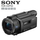 【下單前請先詢問庫存+24期0利率】Sony 索尼 FDR-AXP55 4K 高畫質 數位投影 蔡司鏡 攝影機 公司貨