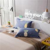 全棉枕套一對裝棉質枕頭套2只床上用品 LQ4520『科炫3C』