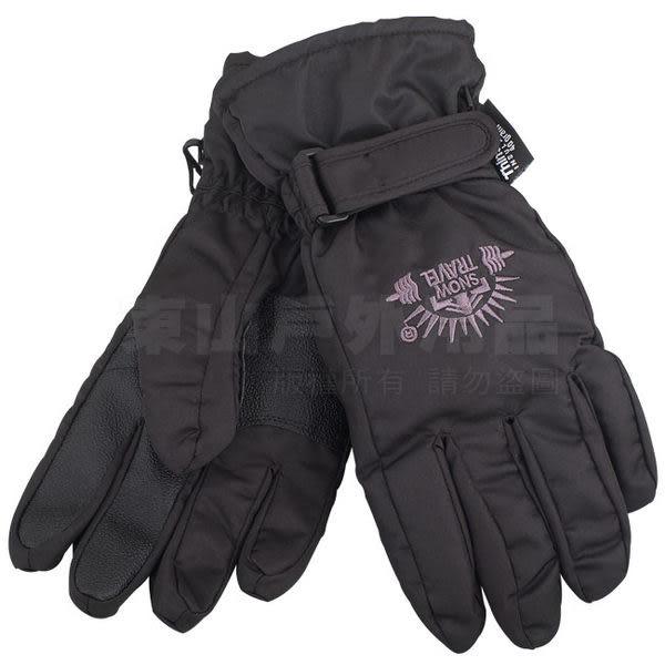 Snow Travel 雪之旅 AR-36黑色 3M Thinsulate 防水保暖薄手套 防水透氣 舒適柔軟 登山騎車