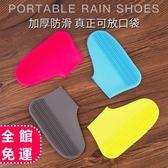 雨鞋 輕便硅膠雨鞋套透明雨鞋女士便攜低筒短筒男時尚套鞋成人防滑雨靴【免運 快速出貨】