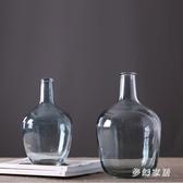 博藝坊 簡約現代客廳家居茶幾裝飾品 美式北歐淺藍色玻璃花瓶擺件 QW3597【夢幻家居】