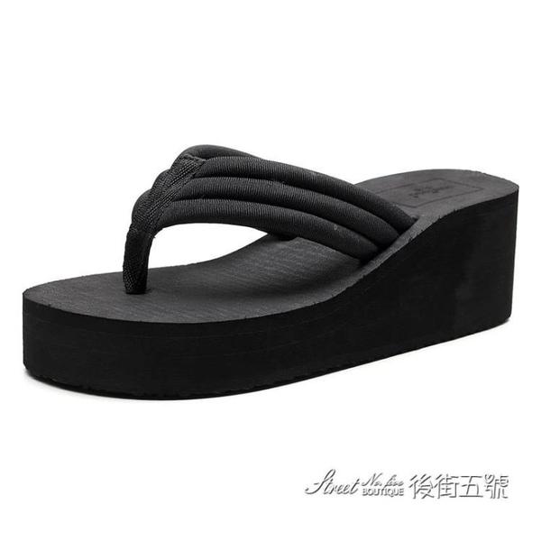高跟人字拖女夏時尚外穿厚底夾腳網紅拖鞋2020新款沙灘坡跟涼拖鞋 安雅家居館