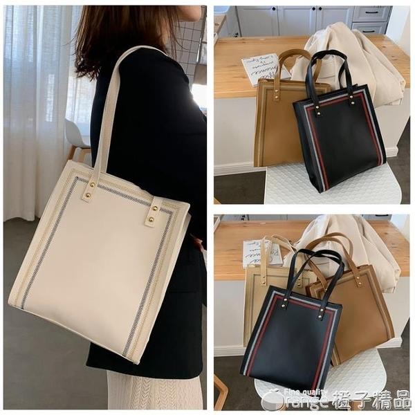 高級感大容量女大包包2020新款韓版百搭簡約單肩時尚手提包托特包『 璐璐』
