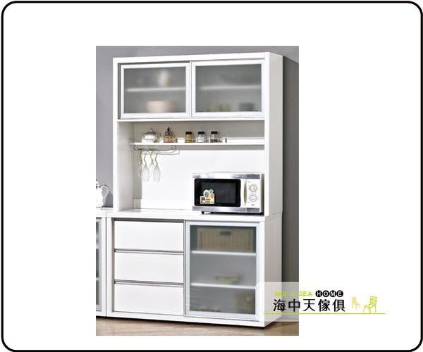 {{ 海中天休閒傢俱廣場 }} F-07 摩登時尚 餐櫃系列 499-2 羽田4尺白色鋁框推門餐櫃(全組)