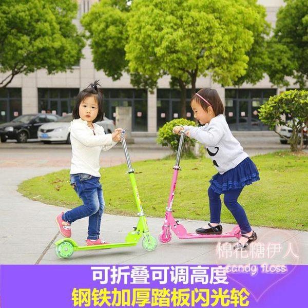 兒童2-6歲3輪可折疊升降踏板車   LVV3196【棉花糖伊人】