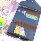 《SUMMER SALE》愛旅遊簡約時尚多功能短款皮護照包/證件包-夏殺3折不挑款