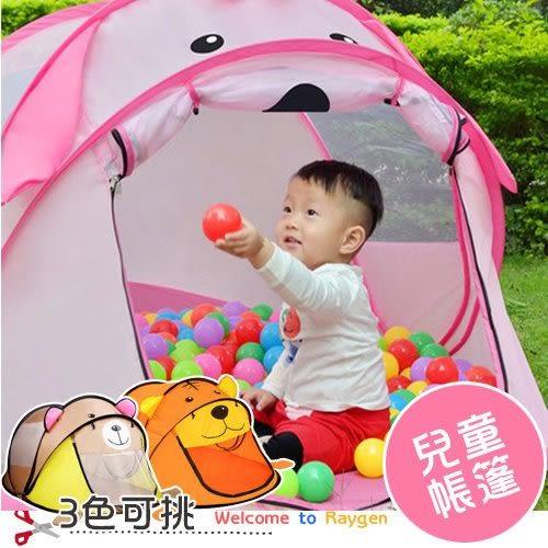 兒童帳篷 遊戲玩具屋 室內折疊 小孩戶外 野餐 露營 遊戲帳篷 海洋球池