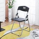 優質塑料折疊椅凳子靠背椅學生椅活動椅子會...