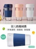 迷你榨汁機家用水果小型便攜式充電榨汁杯電動炸果汁杯