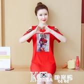 紅色洋裝-洋裝女夏季2020新款氣質時尚休閒顯瘦遮肚漏肩中長款T恤裙子潮 Korea時尚記