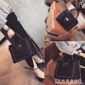 韓版手提包大包潮簡約時尚百搭錬條單肩斜背包 『CR水晶鞋坊』