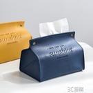 紙巾盒 皮革紙巾盒網紅車載抽紙盒 家用客廳創意北歐ins輕奢餐巾紙收納盒 3C優購