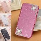 HTC U12+ U11 Desire12 A9s X10 A9S Uplay UUltra Desire10Pro U11EYEs 手機皮套 水鑽皮套 客製化 訂做 五瓣花皮套