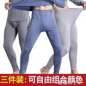 3件裝 純棉男士衛生褲 高腰中老年人寬鬆保暖褲打底棉毛襯褲 衛生褲男 焦糖布丁