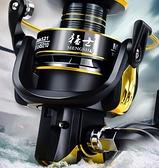 捲線器 猛士海桿輪紡車輪魚輪全金屬路亞輪不銹鋼海竿輪正品魚線輪漁輪【快速出貨八折鉅惠】