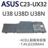 ASUS 華碩 C23-UX32 4芯 日系電芯 電池 U38N-C4004 U38 U38N U38K U38DT