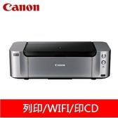 CANON PIXMA PRO-100 A3+專業噴墨相片印表機【登錄送相片紙80張】