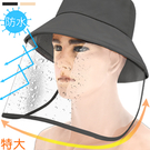 帶面罩隔離防護帽.防飛沫口水漁夫帽.透明可拆卸防疫頭罩.全罩式遮臉盆帽子.防水護臉護目鏡