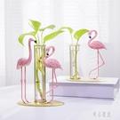 火烈鳥水培小清新植物透明玻璃花瓶創意客廳插花綠蘿桌面裝飾擺件 LJ5197【極致男人】