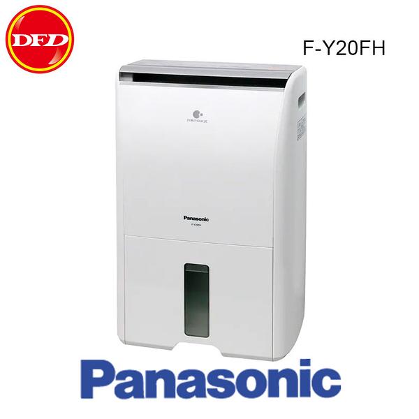 Panasonic 國際牌 10公升 空氣清淨除濕機 F-Y20FH 公司貨