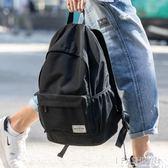 雙肩包男士背包時尚潮流高中學生初中生書包男韓版校園旅行大容量