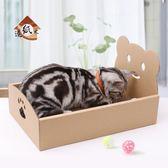 貓抓板磨爪器耐磨貓窩貓床可愛貓抓墊創意貓玩具磨爪睡覺保護沙發『夏茉生活YTL』