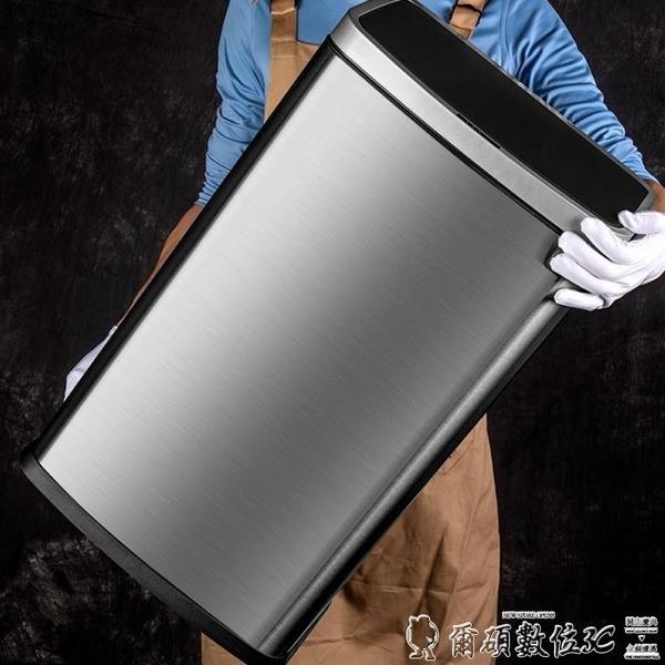 垃圾桶大容量創意智慧自動感應垃圾桶家用電動不銹鋼帶蓋客廳大號商用LX聖誕交換禮物