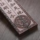 紅木書法鎮尺書畫用品工具 實木質龍鳳呈祥書枕鎮紙辦公定制刻字