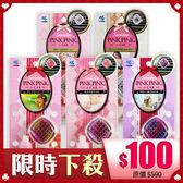 小林製藥PINKPINK 車用芳香劑5ml 【BG Shop 】多款供選效期:2019 09