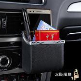 汽車掛袋汽車冷氣出風口置物袋車載手機袋掛袋置物桶收納盒儲物箱雜物筒 全館免運