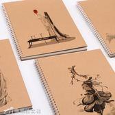 素顏本 牛皮紙復古封面A3速寫本A4素描本子B5美術繪畫畫圖本個性 igo辛瑞拉
